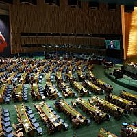 File: The 73rd United Nations General Assembly on September 29, 2018, at the United Nations in New York. (AFP/Don Emmert)