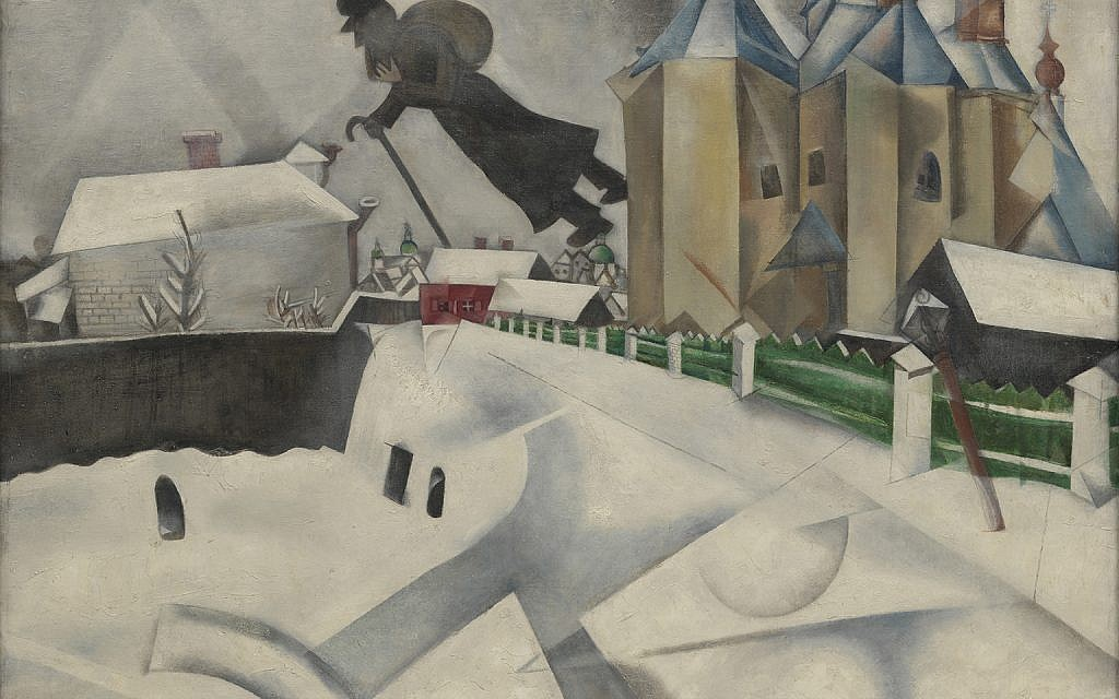 Marc Chagall, 'Over Vitebsk,' 1915-20, after a 1914 painting, oil on canvas. (Artwork © Artists Rights Society (ARS), New York / ADAGP, Paris; image provided by The Museum of Modern Art / licensed by SCALA / Art Resource, New York)