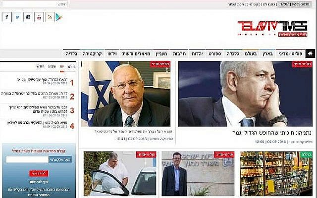 A screenshot of the homepage of the Tel Aviv Times news site, which Israeli firm CyberSky says is part of an Iranian 'worldwide disinformation infrastructure' (Screen capture via CyberSky)