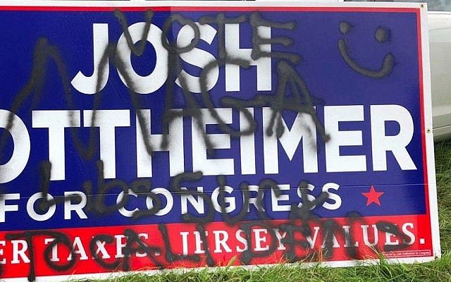 Graffiti painted on  the home of a supporter of New Jersey Congressman Josh Gottheimer, September 2018. (Courtesy)