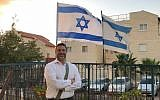 Ari Fuld, who was stabbed to death by a Palestinian terrorist outside a West Bank shopping mall on September 16, 2018. (Facebook)
