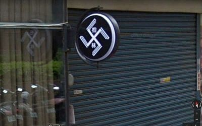 The logo of a hair salon in northern Taiwan before it was covered up (Google Street View)