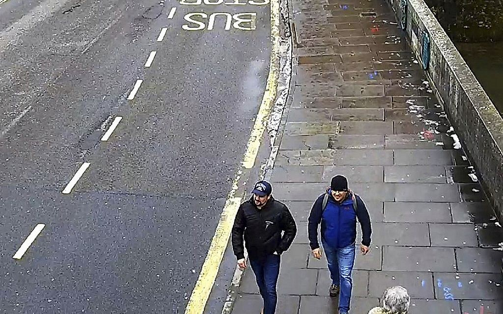 In this grab taken from CCTV and issued by the Metropolitan Police in London on Wednesday Sept. 5, 2018, Ruslan Boshirov and Alexander Petrov walk on Fisherton Road, Salisbury, England on March 4, 2018. (Metropolitan Police via AP)