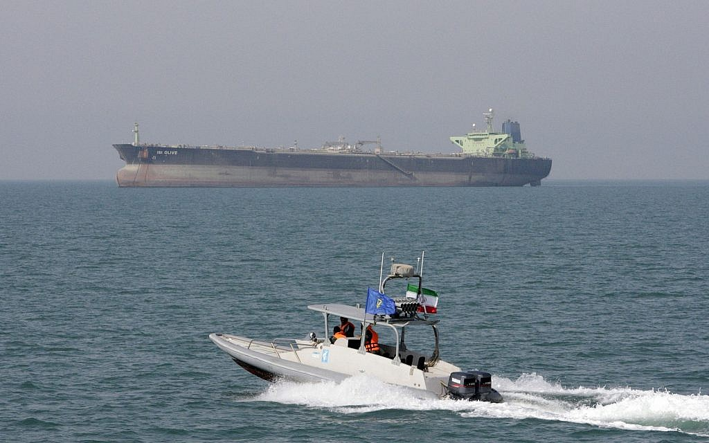 United Arab Emirates oil tanker vanishes after drifting into Iranian waters