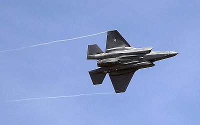 Illustrative: An F-35 jet arrives at its new operational base at Hill Air Force Base, in northern Utah, September 2, 2015. (AP Photo/Rick Bowmer)