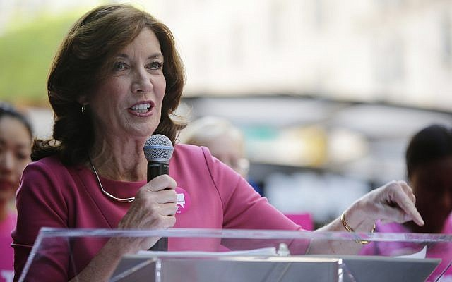 New York Lt. Gov. Kathy Hochul speaks to supporters of Planned Parenthood, Thursday, May 24, 2018, in New York. (AP Photo/Frank Franklin II)