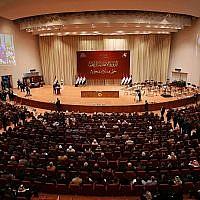 Iraqi lawmakers attend the first parliament session in Baghdad, Iraq, Sept. 3, 2018 (AP Photo/Karim Kadim)
