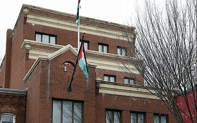This photo from November 18, 2017, shows the Washington office of the Palestine Liberation Organization. (AP Photo/Alex Brandon, File)