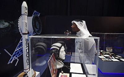 An Emirati visits the Space Museum during the launch of the UAE Space Agency strategic plan in Abu Dhabi, United Arab Emirates, May 25, 2015. (AP Photo/Kamran Jebreili)
