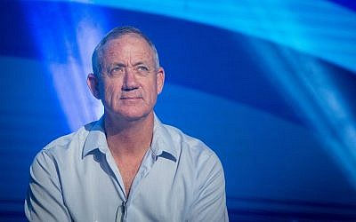 Former IDF Chief of Staff Benny Gantz speaks at the annual World Zionist Conference, in Jerusalem on November 02, 2017 (Miriam Alster/FLASH90)