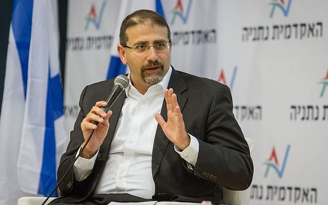 Former US ambassador to Israel Dan Shapiro participates in the Meir Dagan Conference for Strategy and Defense, at the Netanya College, on March 21, 2018. (Meir Vaaknin/Flash90)
