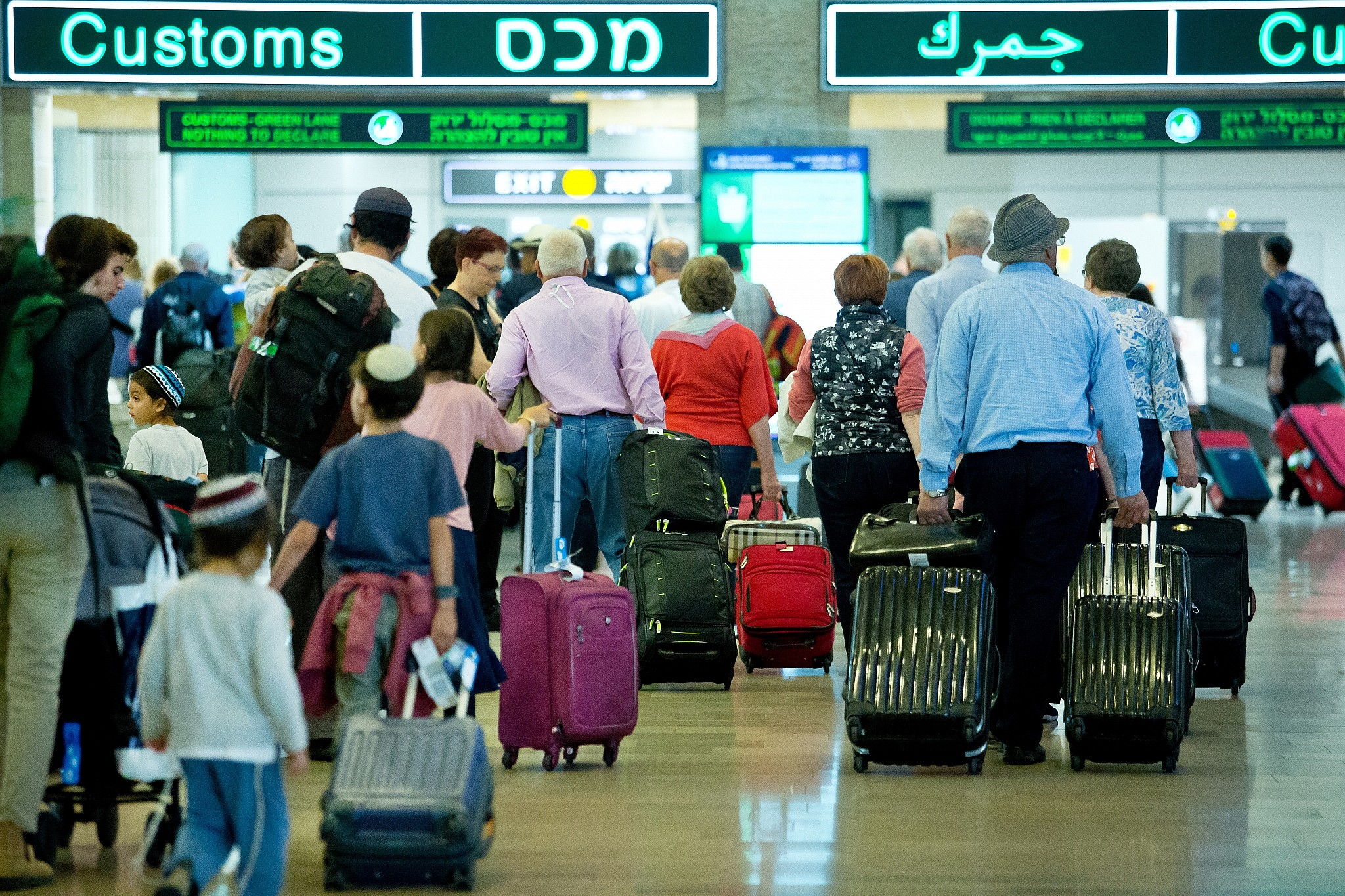 Image result for arrival at airport