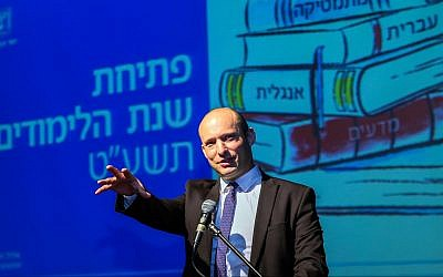 Education Minister Naftali Bennett speaks at a conference ahead of opening of the school year, in Ramat Gan, August 20, 2018. (Flash90)