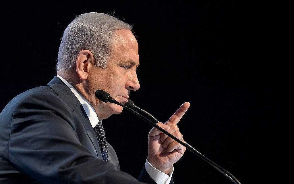 Prime Minister Benjamin Netanyahu speaks during a holiday toast event for Local Council chairmen at Airport City, ahead of the Jewish New Year, on August 30, 2018. (Flash90)