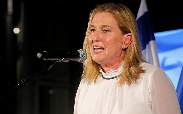Leader of the opposition MK Tzipi Livni speaks at a Zionist Union party event in Tel Aviv, September 5, 2018. (Flash90)