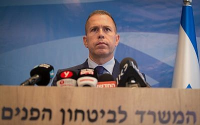 Public Security Minister Gilad Erdan announcing candidates to replace Roni Alsheich as police commissioner, September 13, 2018. (Roy Alima/Flash90)