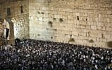 Thousands pray for forgivness (Selichot), at the Western Wall in the Old City of Jerusalem on September 16, 2018. Photo by Noam Revkin Fenton/Flash90