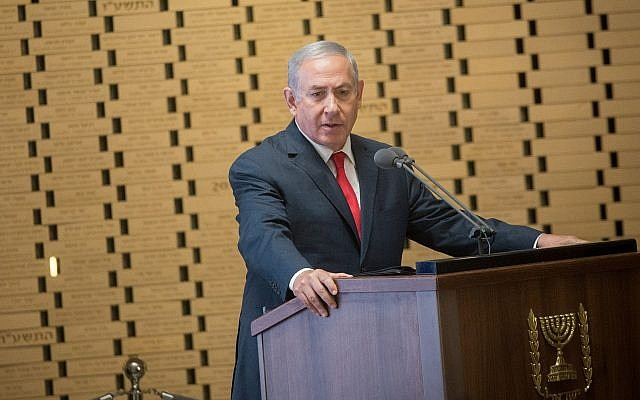 Prime Minister Benjamin Netanyahu attends the state ceremony marking 45 years since the Yom Kippur War, held at the military cemetery at Jerusalem's Mount Herzl, on September 20, 2018. (Miriam Alster/FLASH90)