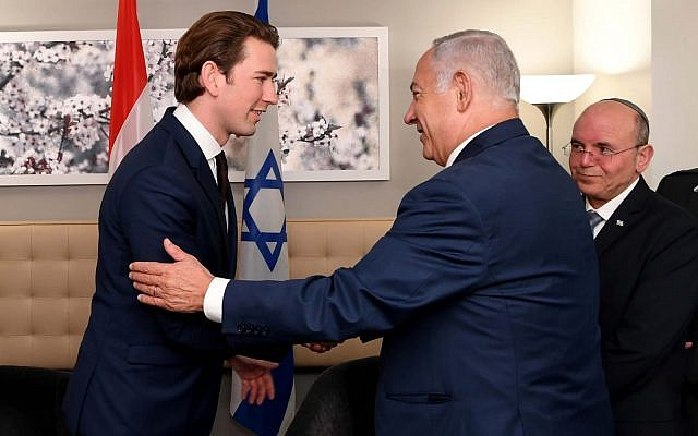 Prime Minister Benjamin Netanyahu meets with Austrian Chancellor Sebastian Kurz on September 26, 2018 in New York on the sidelines of the UN General Assembly (Avi Ohayun/GPO)