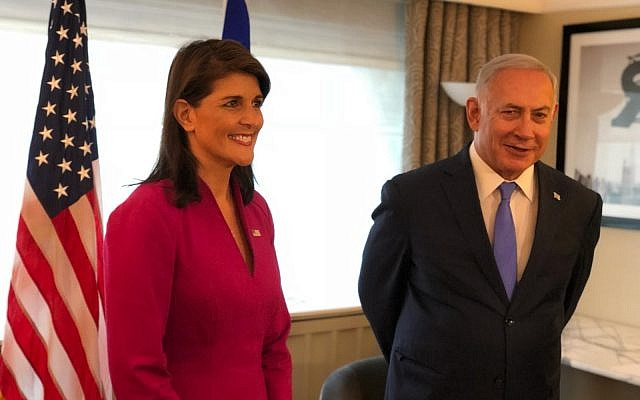 US Ambassador to the United Nations Nikki Haley, left, meets with Prime Minister Benjamin Netanyahu in New York during the UN General Assembly on Friday, September 25, 2018. (Avi Ohayun/GPO)