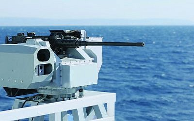 The Naval Remote Controlled Weapon Stations (RCWS) of Elbit Systems (Courtesy)