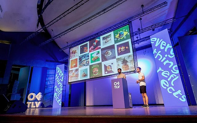 Speakers from Israel and abroad will debate the structures and aspects of design at the second OFFF TLV, held October 14-15, 2018 at the Tel Aviv Museum of Art (Courtesy OFFF TLV)