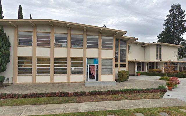 Temple Beth Shalom in San Leandro, California. (Screen capture/Google maps)
