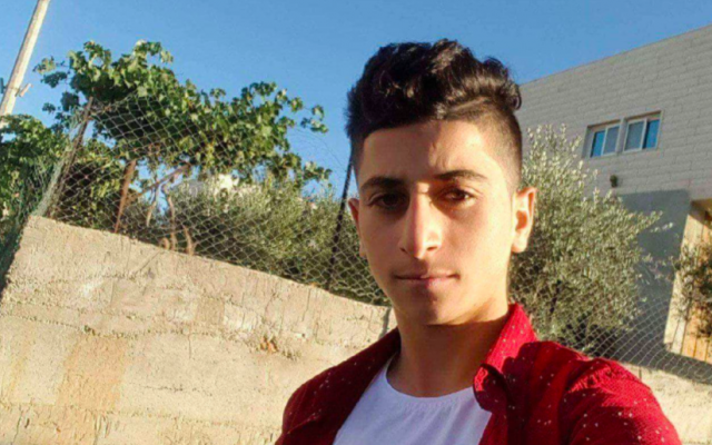 17-year-old Khalil Jabarin, who fatally stabbed Israeli Ari Fuld in a West Bank terror attack on September 16, 2016 (Screenshot/Twitter)
