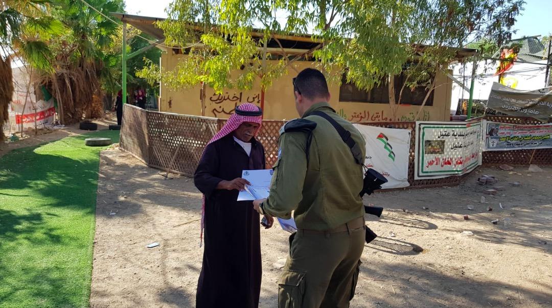 Israel gives West Bank village October  1 demolition deadline