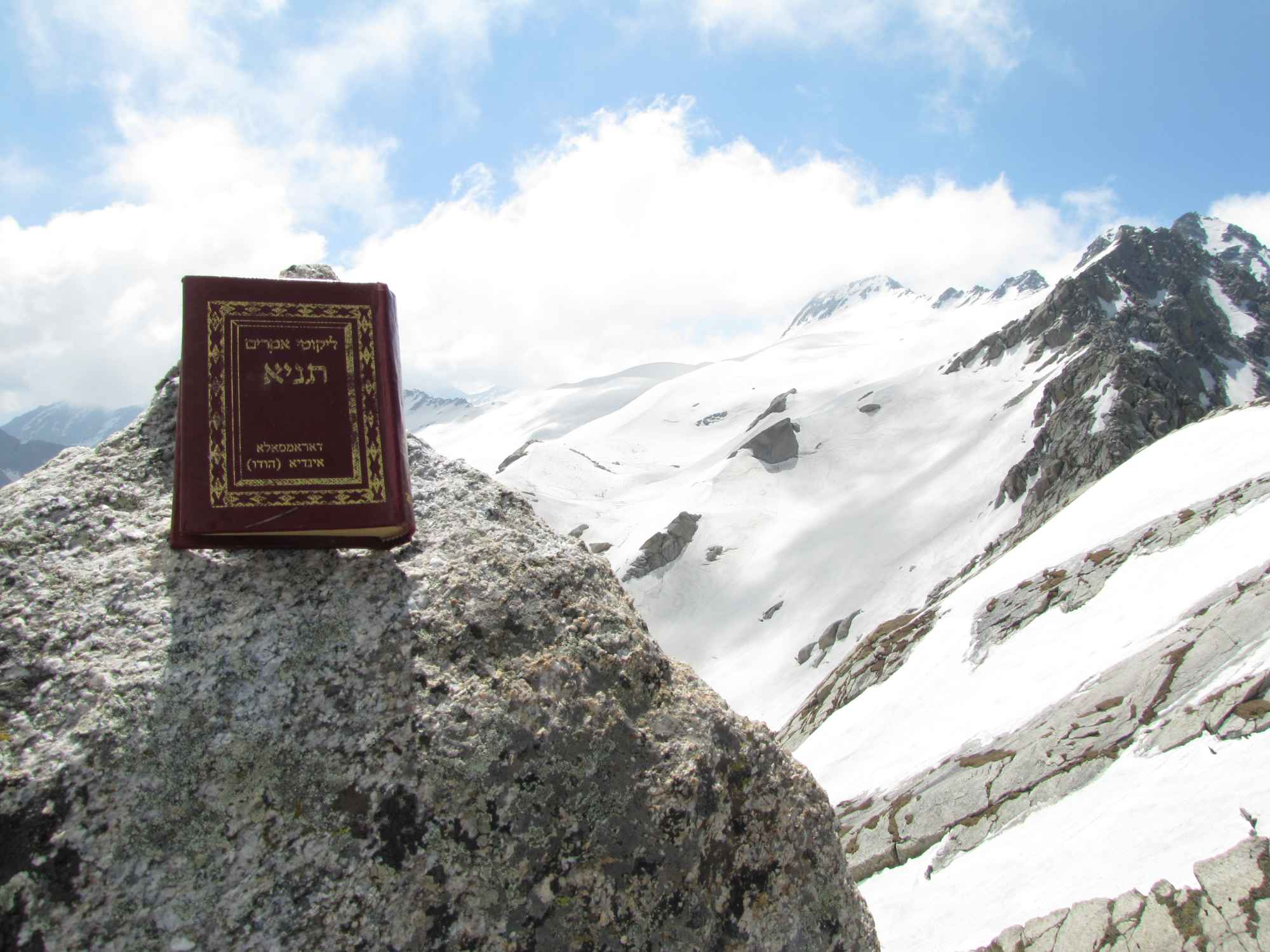 A book of Tania, or Chabad Hasidic writings, on a Himalayan mountaintop close to Rabbi Dror Shaul's Chabad centers near Dharamshala. (Courtesy)