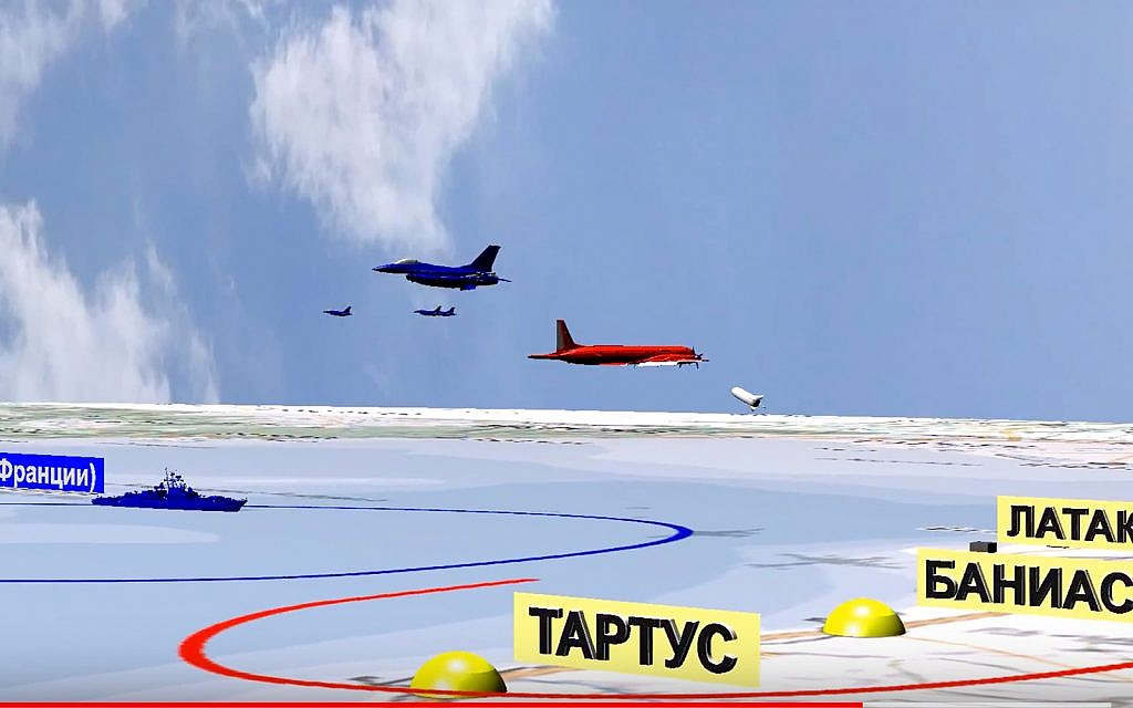 A computer simulation released by the Russian Defense Ministry September 23, 2018, purports to show Israeli jets near a Russian reconnaissance plane, in red, off Syria's coast before it was accidentally shot down by Syria forces responding to the Israeli air strike. (Russian Defense Ministry Press Service via AP)