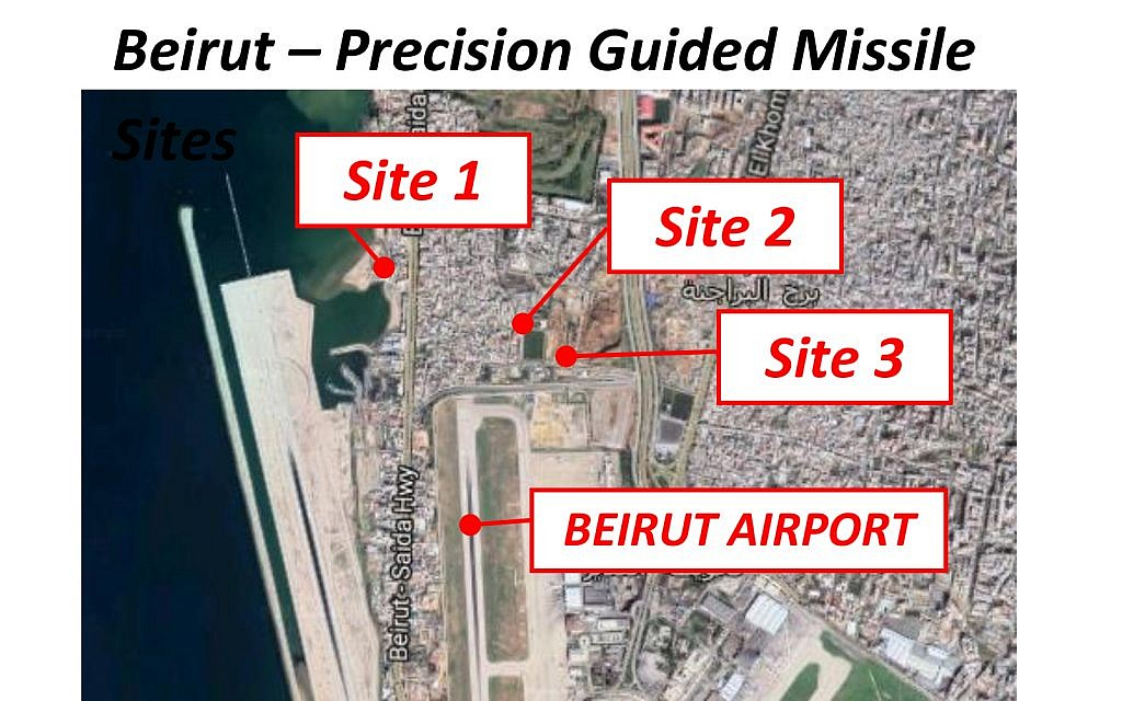 Hezbollah missile sites in beirut