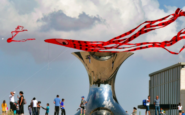 Kites will fly at the Israel Museum's annual Kite Festival, held this year on September 25, 2018 (Courtesy Benny Maor)