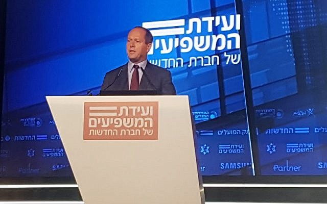 Jerusalem Mayor Nir Barkat speaks at a conference organized by the Hadashot TV news channel, September 3, 2018. (Hadashot news)