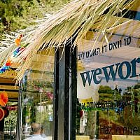 The temporary structure constructed by WeWork Jerusalem for the 2018 holiday of Sukkot, at the city's First Station (Courtesy Tzipora Lifchitz)
