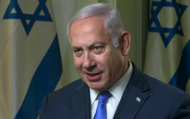 Prime Minister Benjamin Netanyahu  in an interview with CNN, September 28, 2018 (CNN screenshot)