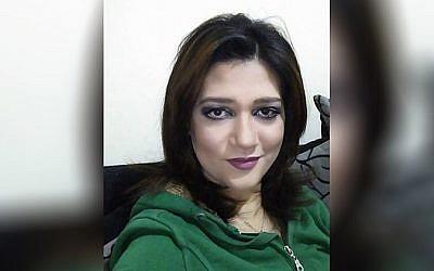 Amal Fathi (Facebook)