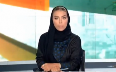 Saudi Arabia's first nightly newscaster Weam Al-Dakheel (screenshot)