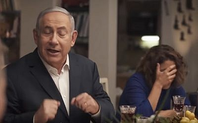 Prime Minister Benjamin Netanyahu in a skit for Rosh Hashanah, September 7, 2018 (YouTube screenshot)