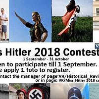"""Entrants in a """"Miss Hitler 2018"""" competition hosted on Russia's VKontakte social media network. (Screen capture via Hadashot news)"""