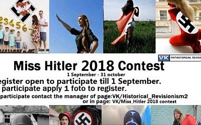 "Entrants in a ""Miss Hitler 2018"" competition hosted on Russia's VKontakte social media network. (Screen capture via Hadashot news)"