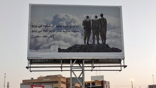 Oops: Iranian Heroic Billboard Depicts IDF Soldiers