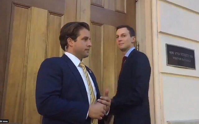 Jared Kushner, son-in-law and special adviser to US President Donald Trump is left waiting outside the door of the United States Trade Representative for almost two minutes on September 6, 2018. (Screen capture: YouTube)