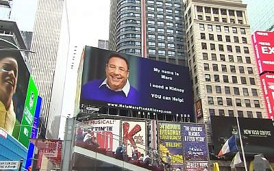 Billboard in Times Square appealing for kidney donor for Marc Weiner on September 1, 2018. (Screen capture: Facebook)