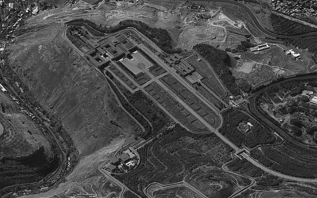A photograph of Syria's Presidential Palace in Damascus taken by Israel's Ofek 11 spy satellite, which was released by the Defense Ministry on September 17, 2018. (Defense Ministry)