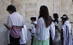 Conservative Jews praying at Robinson's Arch in Jerusalem, July 30, 2014. (Robert Swift/ Flash90/ via JTA/ File)