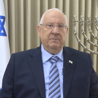 President Reuven Rivlin delivers English-language new year's greeting, September 8, 2018 (YouTube screenshot)