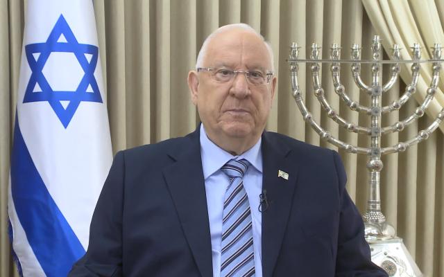 President Reuven Rivlin delivers English-language new year's greeting, September 8, 2018 (YouTube screenshot)