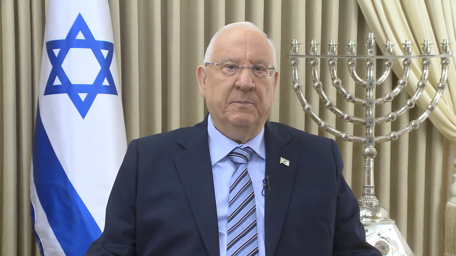 Rivlin Calls On Jews To Unite In English Language Rosh Hashanah