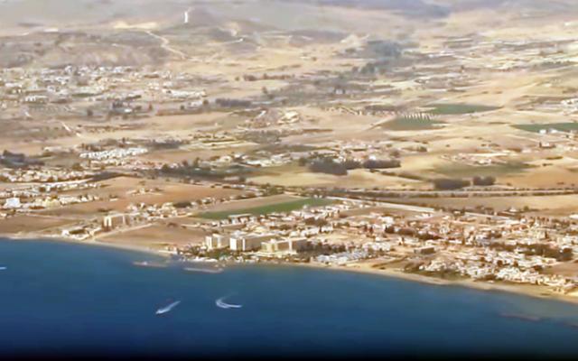 Illustrative: A view of the Cyprus coastline (YouTube screenshot)